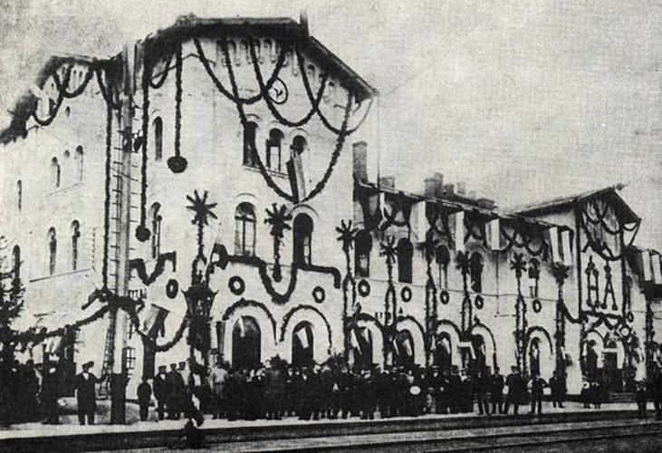 Budynek dworca kolejowego, uroczystość przyjazdu Cara Mikołaja II